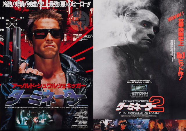 Terminator 1 and 2