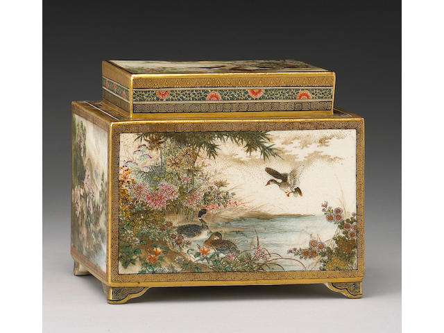 A Satsuma style covered box Meiji Period, signed <i>Ryozan</i>