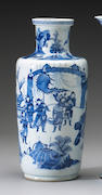 A blue and white porcelain <i>rouleau</i> vase <i>Kangxi Period</i>