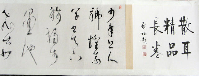Attributed to Lin Sanzhi (1898-1989): calligraphy in cursive script