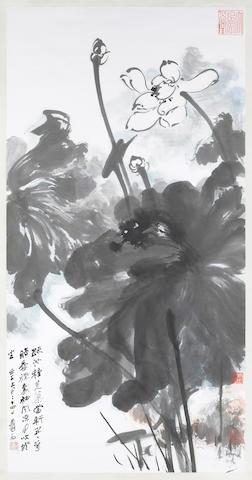 Zhang Daqian (Chang Dai-chien, 1899-1983): Lotus