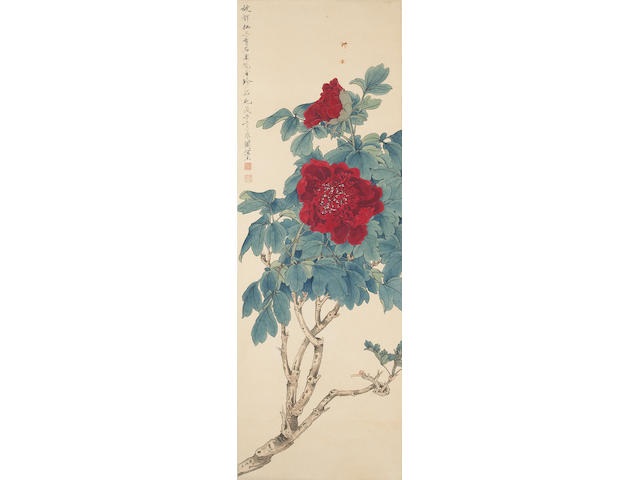 Yu Feian (1889-1959): Red peonies and bees, hanging scroll