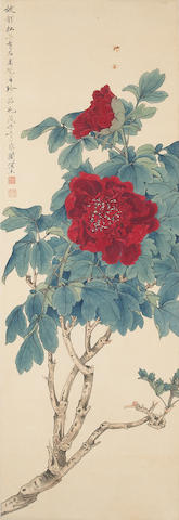 Yu Feian (1889-1959): Red Peonies and Bees