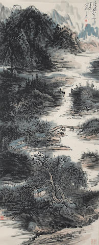 Huang Binhong (1865-1955): Landscape, hanging scroll