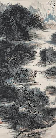 Huang Binhong (1865-1955): Landscape, hanging scroll