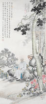 Zhang Daqian (Chang Dai-chien, 1899-1983) and Hua Yuan (19th/20th Century): An Old Man in the Garden