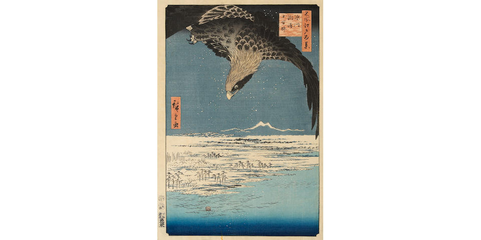"A Hiroshige woodblock print ""Bay of Edo"" unframed"