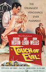 Touch of Evil, 1958, 28x42, framed