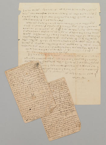 GANDHI, MOHANDAS.  1869-1948.<br><I>ARCHIVE OF CORRESPONDENCE FROM GANDHI TO HIS BROTHER AND NEPHEW.</I>