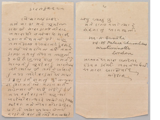 GANDHI, MOHANDAS.  1869-1948.<br><I>ARCHIVE OF CORRESPONDENCE FROM GANDHI TO HIS BROTHER AND NEPHEW.