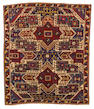 A Star Kazak Rug Caucasian, Size approximately 5ft 6in x 6ft 3in