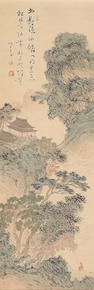 Pu Ru (1896-1963): landscape, hanging scroll