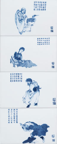 Attributed to Wang Bu (1898-1968): four blue and white porcelain plaques