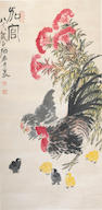 Qi Baishi (1863-1957): Chickens and Coxcomb Flowers