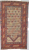 A Caucasian rug Size approximately 5ft 4in x 3ft 1in