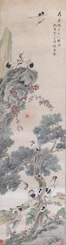 Zhang Xiong (1803-1886): Cranes and Pines