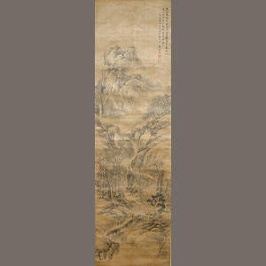 Various artists: five Asian paintings