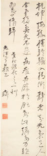School of Ni Yuanlu (1593-1644): Calligraphy in Running Script, 19th Century, hanging scroll