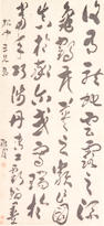 School of Wu Xizai (1799-1870):Calligraphy in Running Script, 19th Century, hanging scroll
