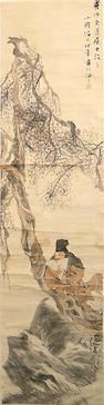 Attributed to Ren Yi(1840-1896): Reading Under Tree