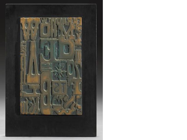 Leo Kaplan (American, b.1922) Bronze 416; Whiteface (a pair) 18 x 12 1/4in (45.7 x 31.1cm)