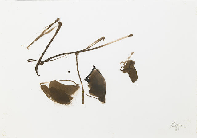 Robert Motherwell (American, 1915-1991) Untitled (D.83-2911), 1983 7 x 10 1/8in (18 x 26cm)
