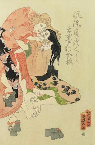Masami Teraoka (Japanese, b.1936) Huryu Kaizukushi, 1974 14 3/8 x 9 1/2in (36.5 x 24cm)