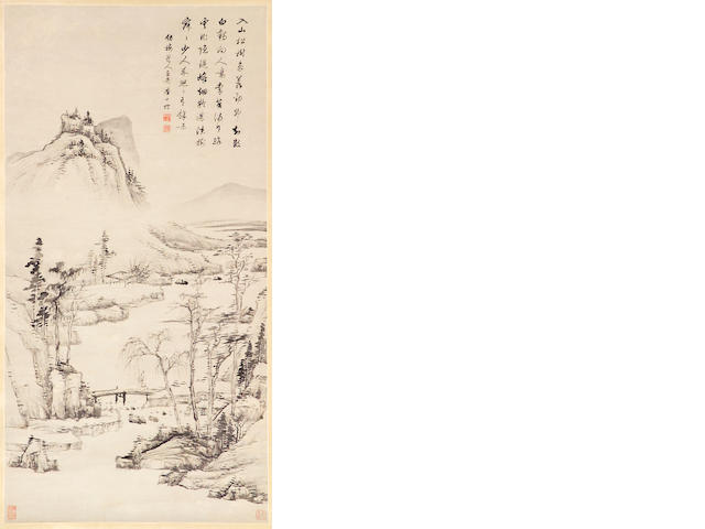 School of Zha Shibiao (1615-1698): Landscape 19th Century