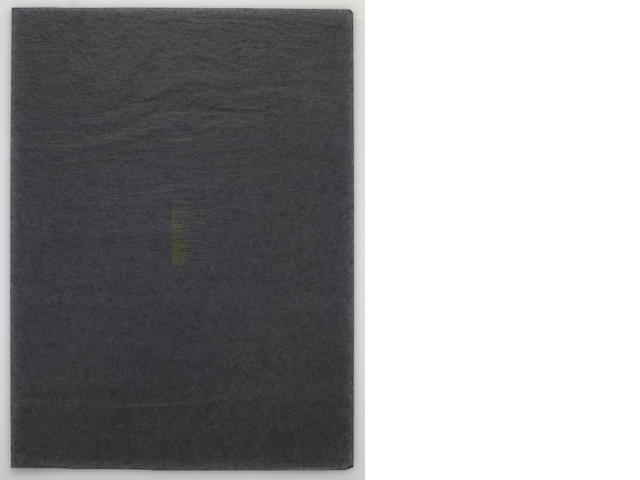 James Lee Byars, The Black Book with Imaginary Covers (unframed)