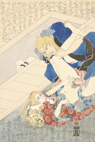 Masami Teraoka (Japanese, b.1936) Rape, 1972 14 1/2 x 9 3/4in (37 x 25cm) unframed