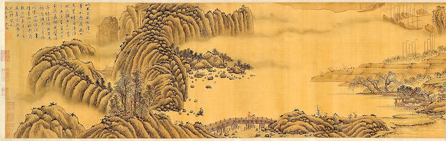 Attributed to Shen Zhou (1427-1509): Landscape