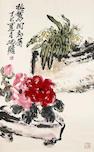 Zhu Qizhan (1892-1996): Narcissus and Peony