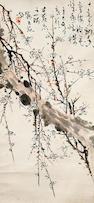 Li Kuchan (1899-1983): Plum Blossoms