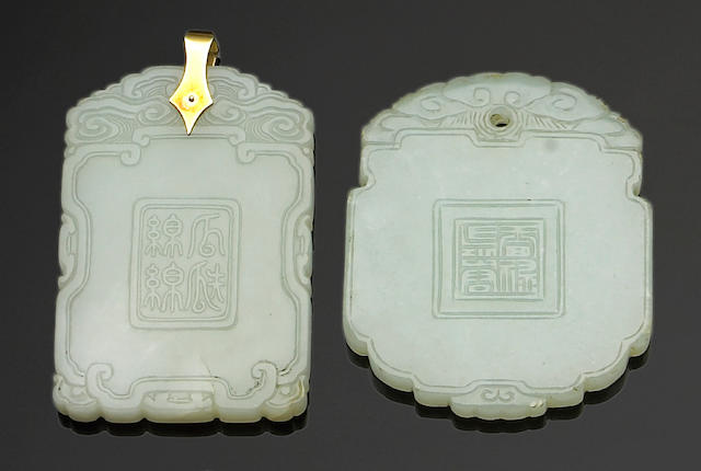 Two white jade pendants