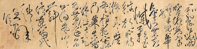 Wang Duo (1592-1652): calligraphy in cursive script