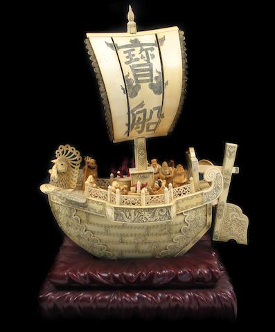 A Chinese pierced ivory model of a treasure ship