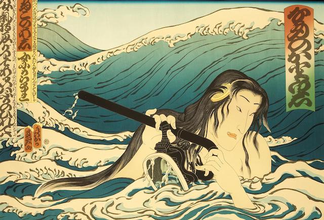 Masami Teraoka (Japanese, born 1936); Namiyo at Hanauma Bay;