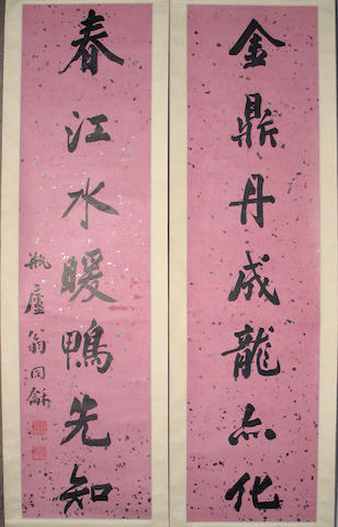 Attributed to Weng Tonghe (1830-1904) couplet of calligraphy