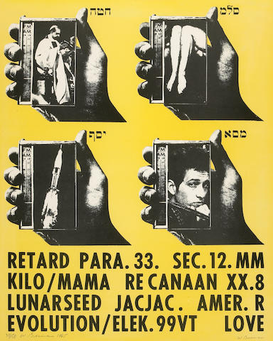 Wallace Berman (American, 1926-1976); Retard Para.33 Sec. 12.MM Kilo/mama Recanaan XX.8 Lunarseed Jacjac.Amer.R Evolution/Elek.99 VT Love;