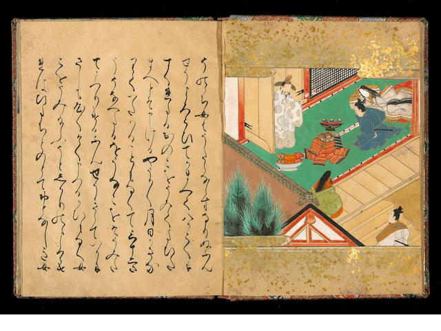 Anonymous(17th Century) Bunsho soshi (The Tale of Bunsho)