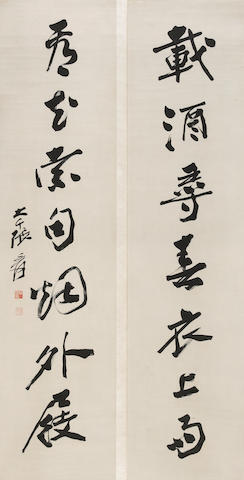 Zhang Daqian (1899-1983) A couplet of calligraphy