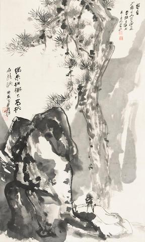 Zhang Daqian (1899-1983) Scholar