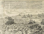 A copper-plate engraving of The Victory of Khorgos Qianlong Period