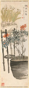 Chen Banding (1876-1970)  Flowers