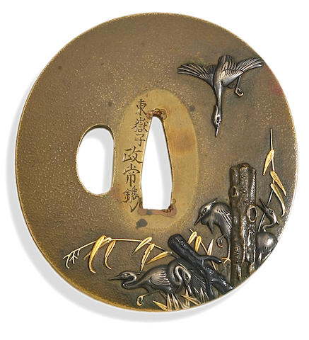 An Ishiguro school brass tsuba, attributed to Masatsune II  Edo period (early 19th century)