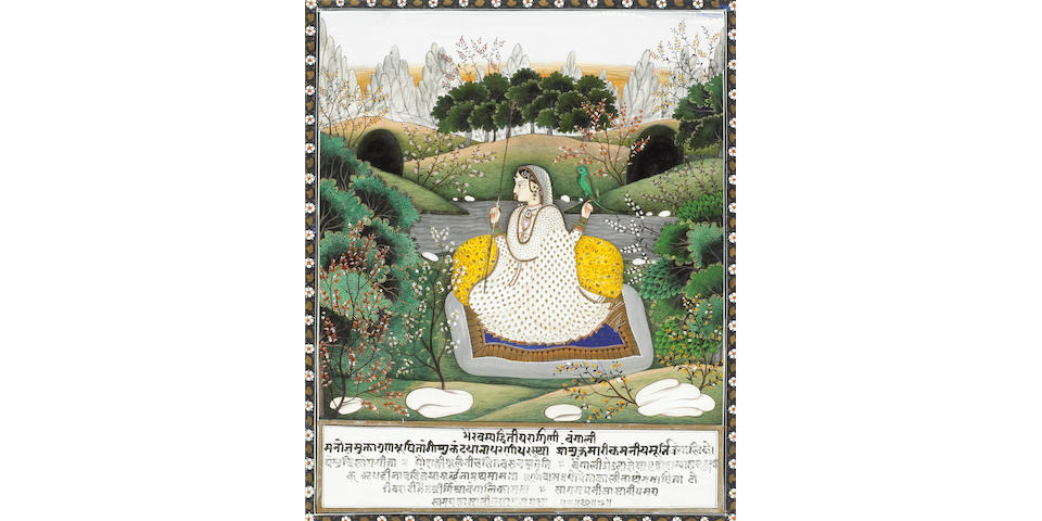 A set of four Pahari school miniature paintings, India, 19th Century