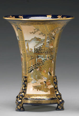 A Japanese Satsuma porcelain footed cylindrical tapering vase