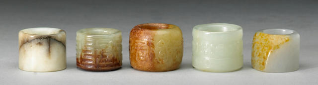 Five nephrite archer's rings Qing Dynasty