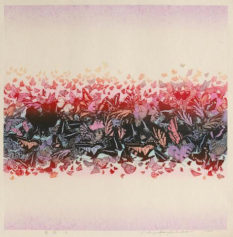 Chizuko Yoshida (b. 1924): two modern prints