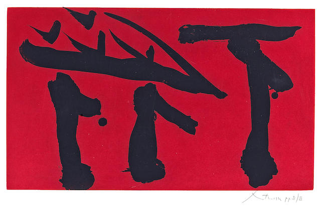Robert Motherwell (American, 1915-1991); Put out All Flags;